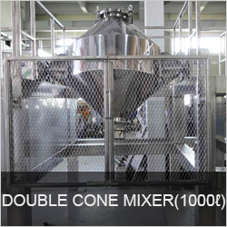 DOUBLE CONE MIXER(1000ℓ)