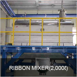 RIBBON MIXER(2,000ℓ)