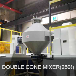 DOUBLE CONE MIXER(250ℓ)