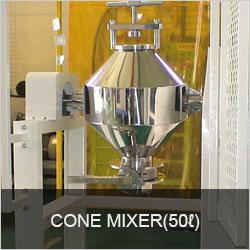 CONE MIXER(50ℓ)