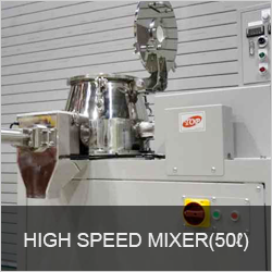 HIGH SPEED MIXER(50ℓ)